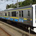 Photos: JR東日本千葉支社 成田線209系