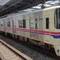 Photos: 京王線系統9000系(京王杯スプリングカップ翌日兼ヴィクトリアマイル当日)