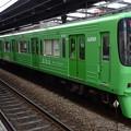 Photos: 京王線系統8000系(緑)