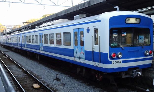 伊豆箱根鉄道駿豆線3000系