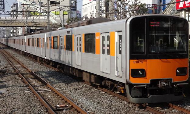 Photos: 東武東上線50070系(東急東横線直通列車)