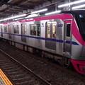 写真: 京王線系統5000系「京王ライナー」