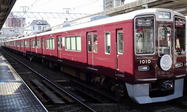 阪急電車1000系