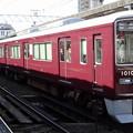写真: 阪急電車1000系