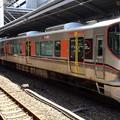 写真: JR西日本近畿統括本部 大阪環状線323系