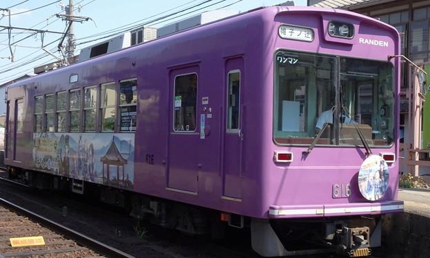 嵐電(京福電鉄嵐山線)モボ611型(616号車)