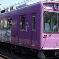 写真: 嵐電(京福電鉄嵐山線)モボ611型(616号車)