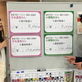 Photos: 守永真彩と小堺翔太(ウインズ新横浜にて)