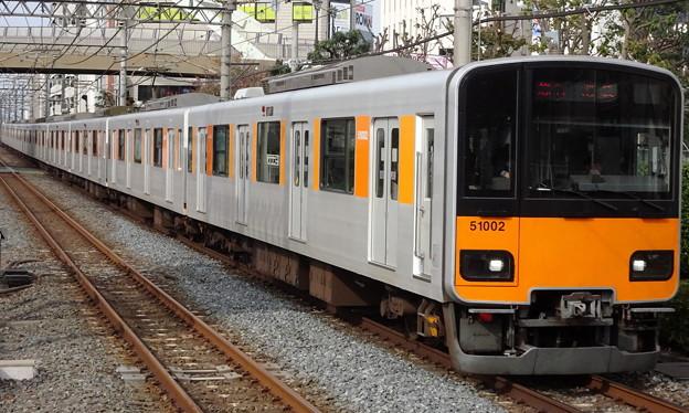 Photos: 東武東上線50000系