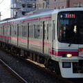 京王線系統8000系(百草園紅葉まつりヘッドマーク/ジャパンカップ当日)