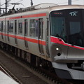 Photos: 首都圏新都市鉄道つくばエクスプレスTX-2000系(有馬記念当日)