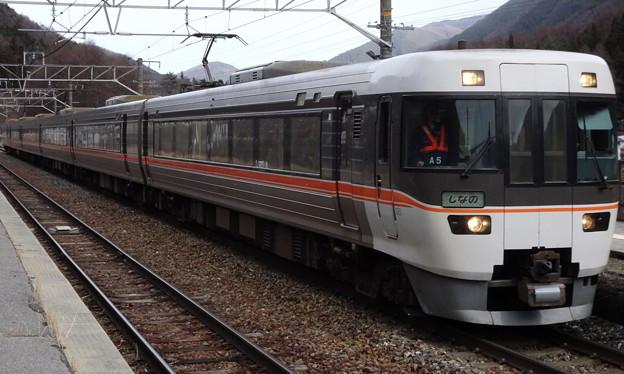 JR東海東海鉄道事業本部 383系「ワイドビューしなの」