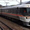 写真: JR東海東海鉄道事業本部 383系「ワイドビューしなの」