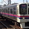 Photos: 京王線系統9000系(多磨霊園駅通過列車)