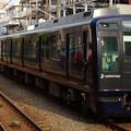 Photos: 相鉄9000系