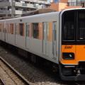 Photos: 東武鉄道50050系 東急田園都市線
