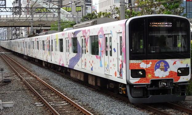 東武東上線50090系「川越特急」