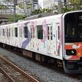 Photos: 東武東上線50090系「川越特急」