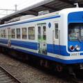 Photos: 伊豆箱根鉄道駿豆線3000系