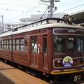 Photos: 嵐電(京福電鉄嵐山線)モボ21型+モボ101型