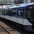 Photos: 京阪電車3000系(森小路駅通過列車)