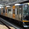 Photos: 阪神電車1000系