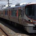 Photos: JR西日本近畿統括本部 大阪環状線323系