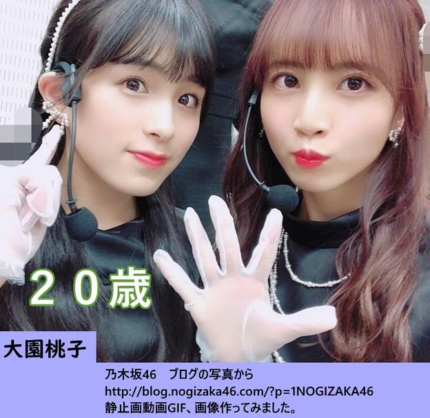 wjpg10佐藤楓02大園桃子年齢