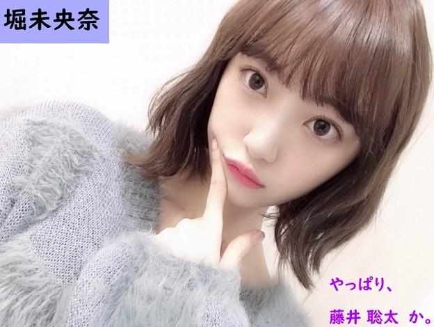 w15堀未央奈05藤井 聡太