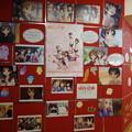 Photos: 横須賀HUMAX たまゆら 卒業写真 朝 展示コーナー