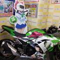 Photos: ばくおん!! ゲーマーズ秋葉原店 来夢ver痛バイク展示