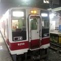 Photos: 東武日光線 日光行き
