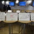 写真: スロウスタート カフェ キャスト考案スペシャルメニューの原案