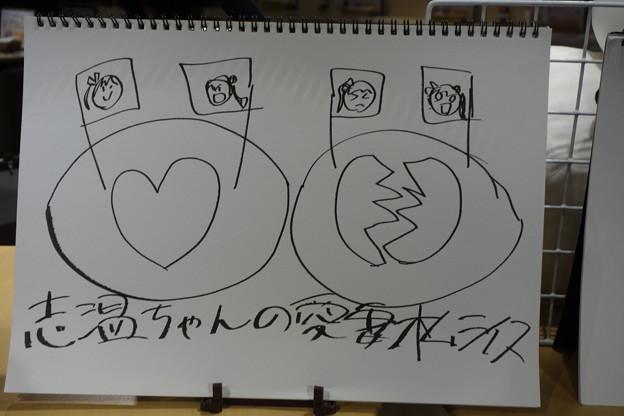 スロウスタート 近藤玲奈さん考案メニュー 志温ちゃんの愛情オムライス