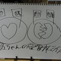 写真: スロウスタート 近藤玲奈さん考案メニュー 志温ちゃんの愛情オムライス