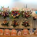 Photos: 干物妹!うまるちゃんR? 宴イベント 花輪