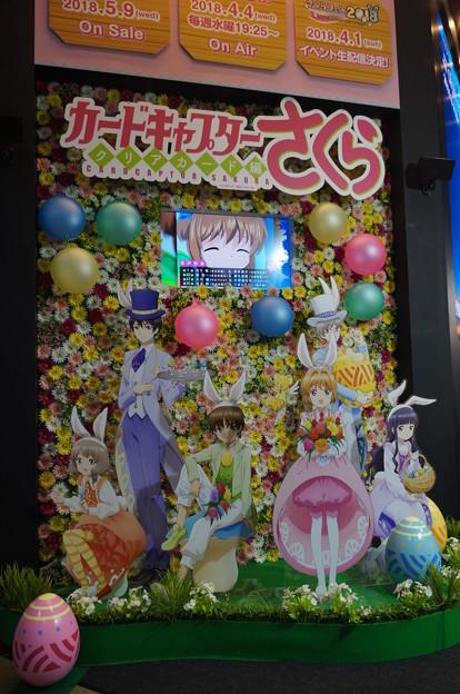 アニメジャパン2018 カードキャプターさくら クリアカード編