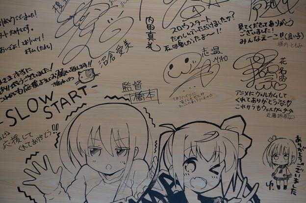 スロウスタート 橋本監督コメント