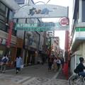 Photos: SHIROBAKO 聖地巡礼 すっきぷ通り