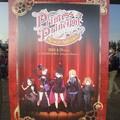 Photos: プリンセス プリンシパル イベント 潜入してきます!