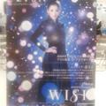 写真: アリオ橋本 ELISA ミニライブ  楽しんできます♪