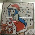 Photos: 三ツ星カラーズ  キャデザ 横田拓己 サイン入り色紙