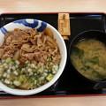 写真: 松屋 山形だし 牛丼 大盛りダヨーン(  ̄▽ ̄)