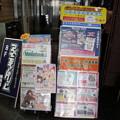 写真: ゲーマーズ横浜店 初めて来ました