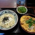 Photos: 丸亀製麺 とろろ醤油うどん&カツ丼(小)