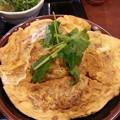 Photos: カツ丼 美味しい~(  ̄▽ ̄)