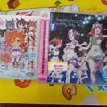 Photos: ウマ娘 CD&テイエムオペラオー アクリルスタンド