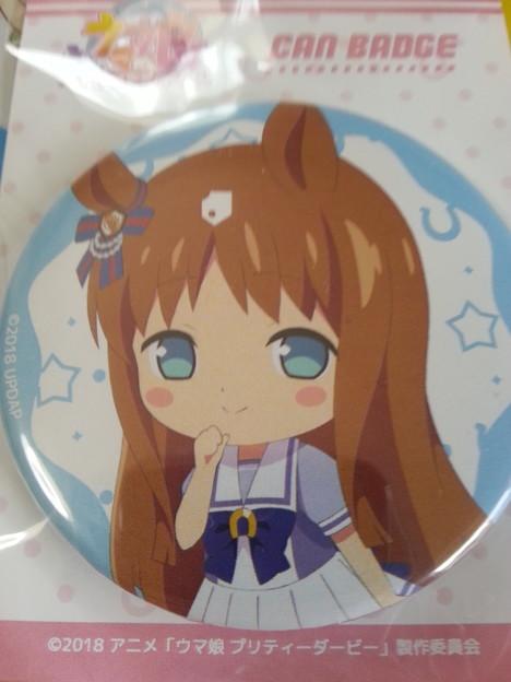 ウマ娘  グラスちゃん缶バッジ(≧▽≦)