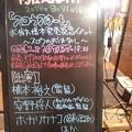 Photos: スロウスタート お疲れ様本発売記念イベント 会場到着\(^_^)/