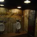 九龍城砦  トイレ